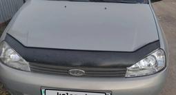 ВАЗ (Lada) Kalina 1118 (седан) 2006 года за 1 300 000 тг. в Уральск