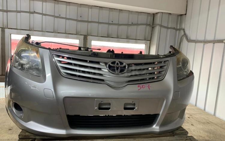 Ноускат Морда в сборе на Toyota Avensis 270 за 550 000 тг. в Алматы