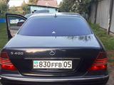 Mercedes-Benz S 400 2003 года за 3 200 000 тг. в Алматы – фото 2