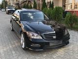 Mercedes-Benz S 500 2008 года за 7 500 000 тг. в Алматы – фото 5