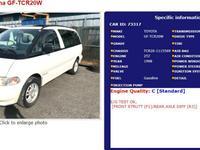 Ноускат Toyota Estima — Previa TCR10 за 120 000 тг. в Алматы