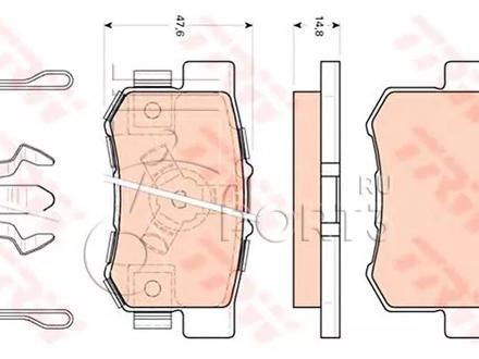 Колодки задние Honda CR-V (01-17) Accord (03-13) за 4 000 тг. в Алматы – фото 2