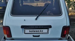 ВАЗ (Lada) 2121 Нива 2013 года за 1 800 000 тг. в Актобе
