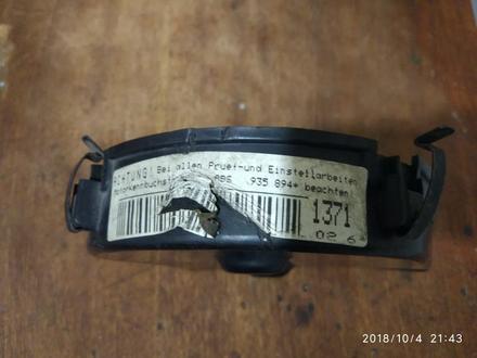 Щиток грм за 500 тг. в Караганда – фото 2