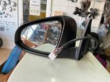 Зеркало за 25 000 тг. в Актобе