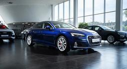 Audi A5 45 TFSI Quattro 2021 года за 27 970 862 тг. в Алматы