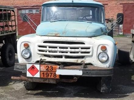 Алексеевка ХИММАШ  АЦТ-8 1993 года за 1 900 000 тг. в Тюмень