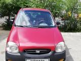 Hyundai Atos 1998 года за 900 000 тг. в Алматы – фото 2