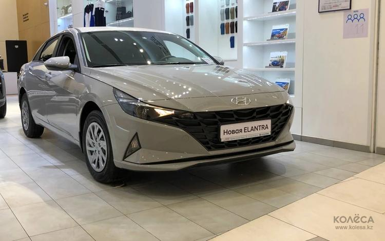 Hyundai Elantra 2021 года за 9 090 000 тг. в Нур-Султан (Астана)