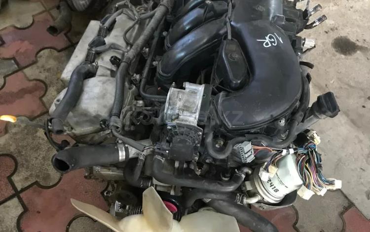 Двигатель 1gr за 1 504 000 тг. в Алматы
