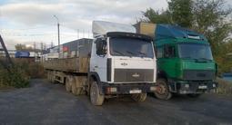 МАЗ  64229 1994 года за 7 000 000 тг. в Усть-Каменогорск