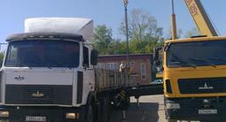 МАЗ  64229 1994 года за 7 000 000 тг. в Усть-Каменогорск – фото 3