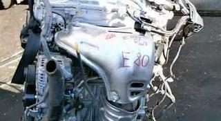 Двигатель 2AR в Алматы