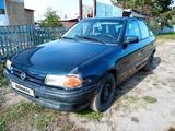 Opel Astra 1993 года за 850 000 тг. в Петропавловск – фото 2