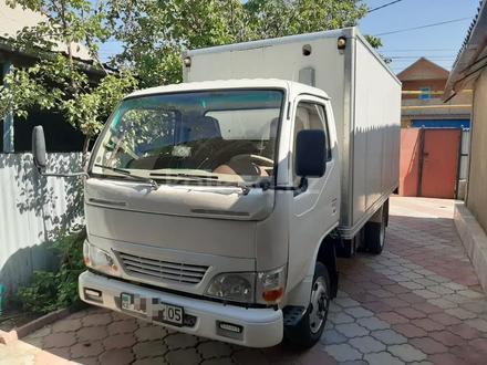 Changan 2009 года за 2 200 000 тг. в Алматы