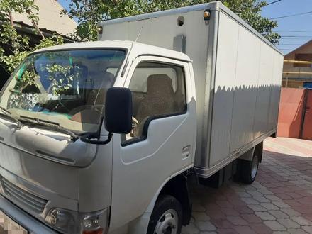 Changan 2009 года за 2 200 000 тг. в Алматы – фото 3
