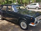 ГАЗ 24 (Волга) 1979 года за 3 900 000 тг. в Алматы