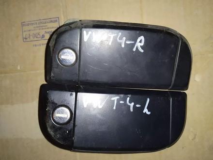 Наружнии ручки дверей на VW Transporter 4.T4. R-L за 555 тг. в Шымкент