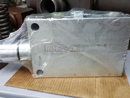 Клапан ПТК 20.01.000 обратный на стрелу Автокрана в Алматы – фото 6
