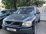 Volvo XC90 2005 года за 3 300 000 тг. в Алматы