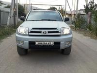 Toyota 4Runner 2003 года за 8 500 000 тг. в Алматы