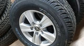 285 65 17 Yokohama шины с дисками оригинал, Тойота, Япония за 83 000 тг. в Алматы