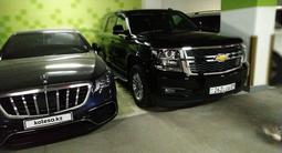 Chevrolet Tahoe 2020 года за 29 800 000 тг. в Алматы