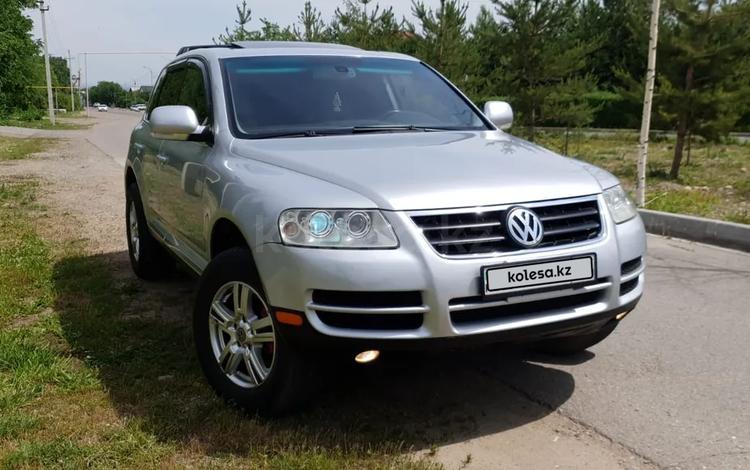 Volkswagen Touareg 2004 года за 4 000 000 тг. в Алматы