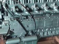 Двигатель 615 в Усть-Каменогорск