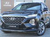 Hyundai Santa Fe 2020 года за 16 590 000 тг. в Павлодар