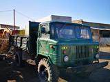 ГАЗ  66 1993 года за 1 800 000 тг. в Талдыкорган – фото 5