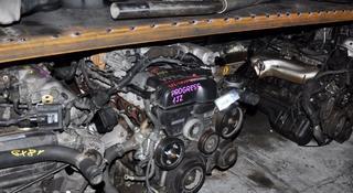 Авторазбор Европы Двигателя Коробки Агрегаты Ноускаты Доставка в Регионы в Актобе