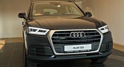 Audi Q5 2020 года за 29 041 000 тг. в Алматы