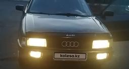 Audi 80 1990 года за 1 200 000 тг. в Петропавловск – фото 3