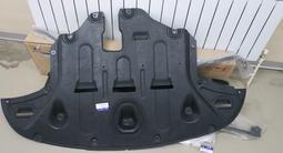Защита картера двигателя Hyundai за 50 000 тг. в Алматы