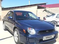 Subaru Impreza 2002 года за 2 400 000 тг. в Алматы