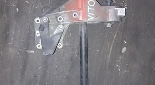 Привод подвесной подшипник за 10 000 тг. в Караганда