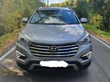 Hyundai Santa Fe 2014 года за 9 699 000 тг. в Павлодар