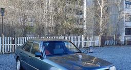Mercedes-Benz E 260 1991 года за 1 300 000 тг. в Экибастуз – фото 2