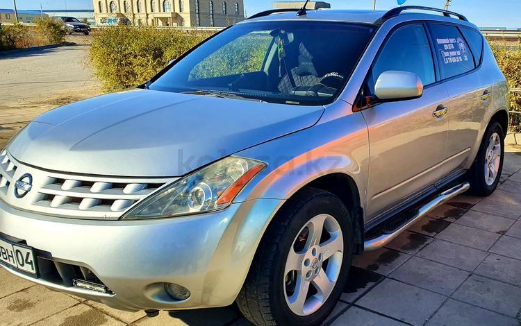 Nissan Murano 2003 года за 3 500 000 тг. в Актобе