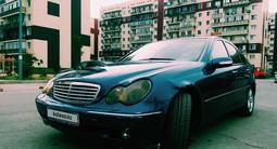 Mercedes-Benz C 240 2003 года за 2 800 000 тг. в Алматы