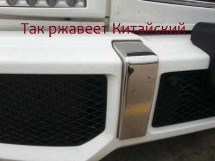 Запчасти на Гелендваген G463 в Алматы – фото 68