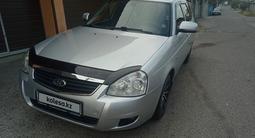ВАЗ (Lada) Priora 2171 (универсал) 2013 года за 2 700 000 тг. в Алматы