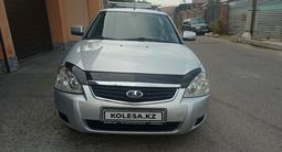 ВАЗ (Lada) Priora 2171 (универсал) 2013 года за 2 700 000 тг. в Алматы – фото 2