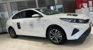 Kia Cerato 2021 года за 10 190 000 тг. в Усть-Каменогорск
