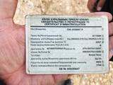УАЗ Буханка 2007 года за 2 000 000 тг. в Шымкент – фото 2
