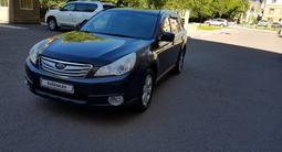 Subaru Outback 2012 года за 6 800 000 тг. в Нур-Султан (Астана)