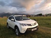 Toyota RAV 4 2014 года за 8 744 444 тг. в Алматы