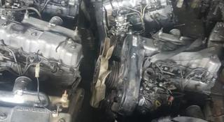 Двигатель Hyundai Starex за 100 тг. в Алматы