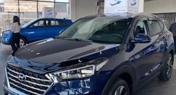 Hyundai Tucson 2020 года за 12 190 000 тг. в Караганда